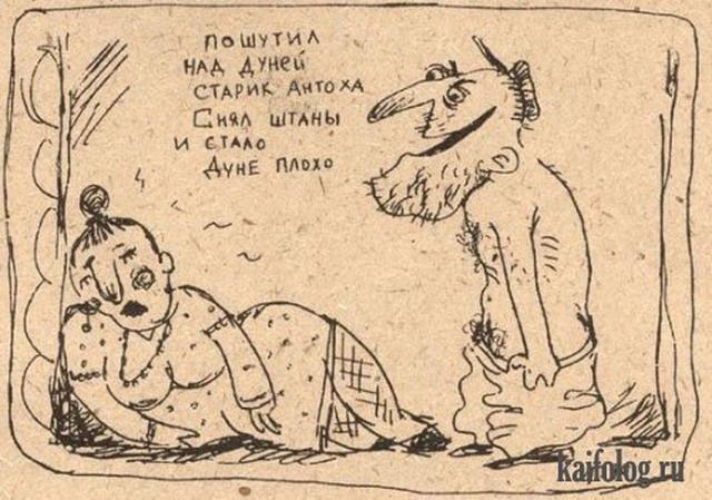 Сумасшедшие рисунки Гаврилы Лубнина (30 картинок)