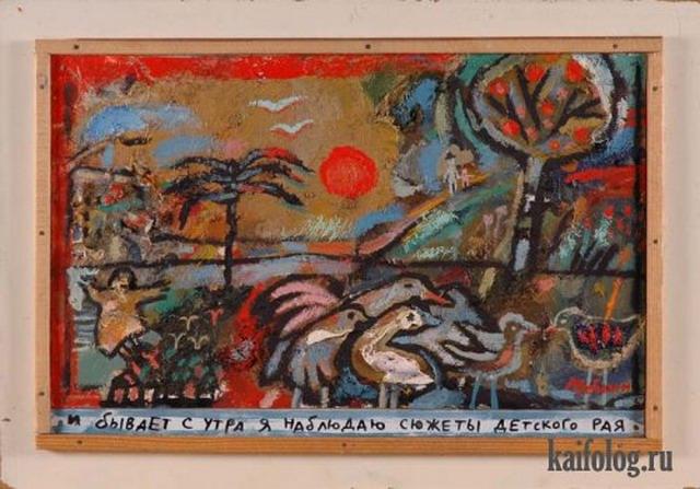 Выставка «Папино золото» (30 картин)