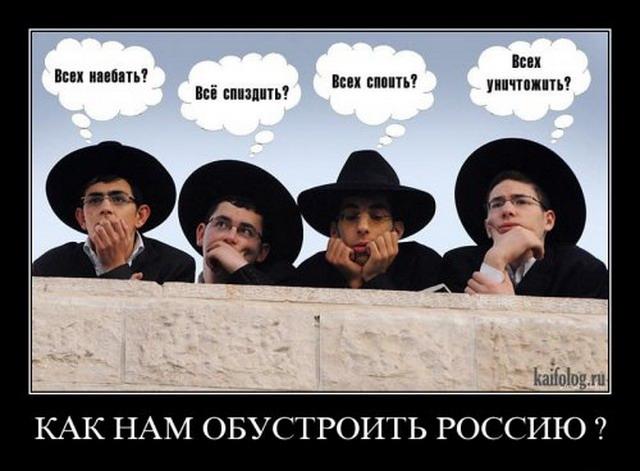 Политические демотиваторы по-русски (55 фото)