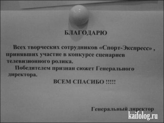 Чисто русские фото - 76 (85 фото)