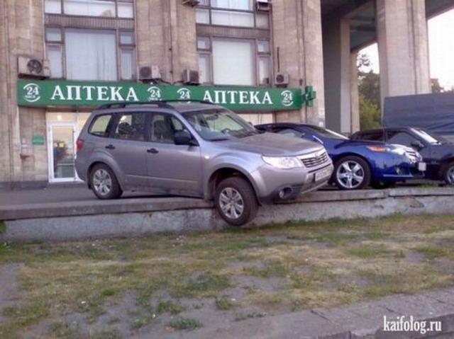 Мастера парковки. Часть-5 (30 фото)