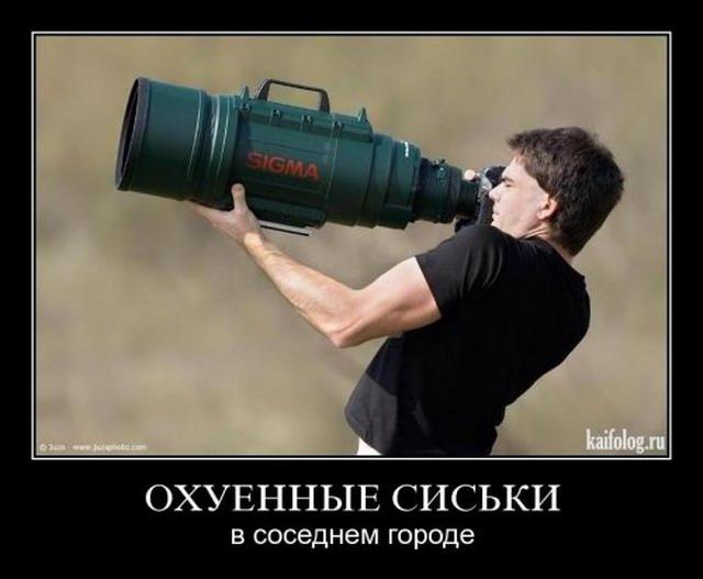 Демотиваторы-67 (40 фото)