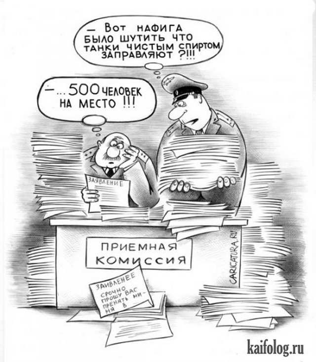 екатеринбурга смешные картинки комиссия виды гурами отличаются
