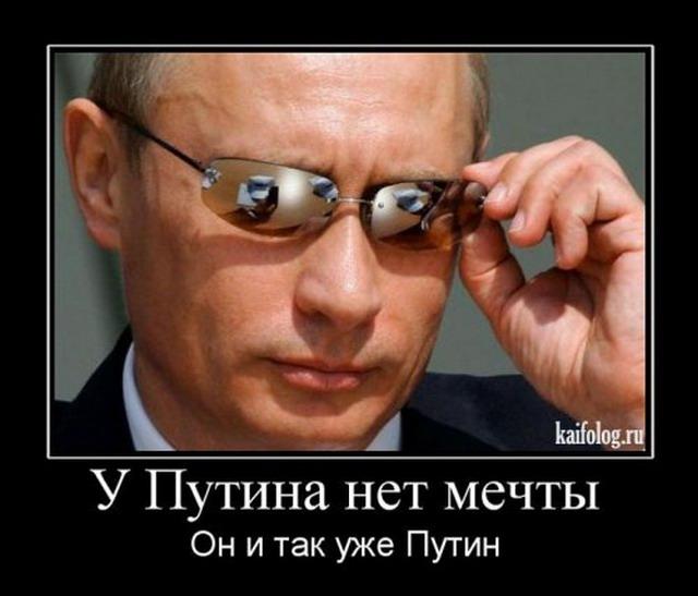 Чисто русские демотиваторы 40 50 фото