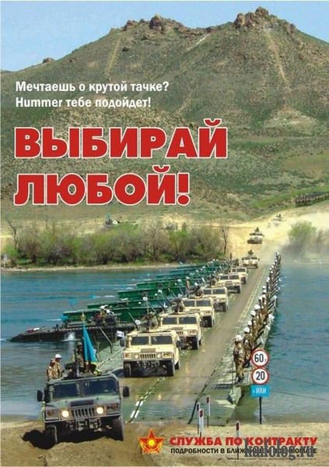 Агитплакаты казахстанских