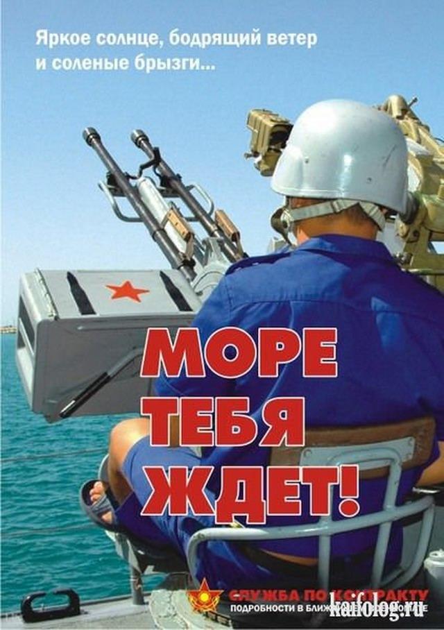 Агитплакаты казахстанских военкоматов (5 фото)