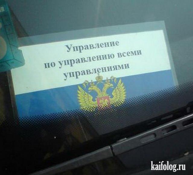 http://kaifolog.ru/uploads/posts/2010-12/1292501062_049_3.jpg