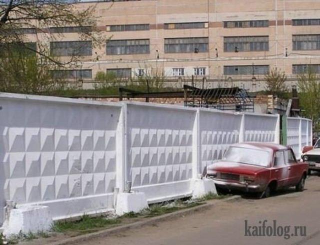 Автоприколы 2010 (75 фото)