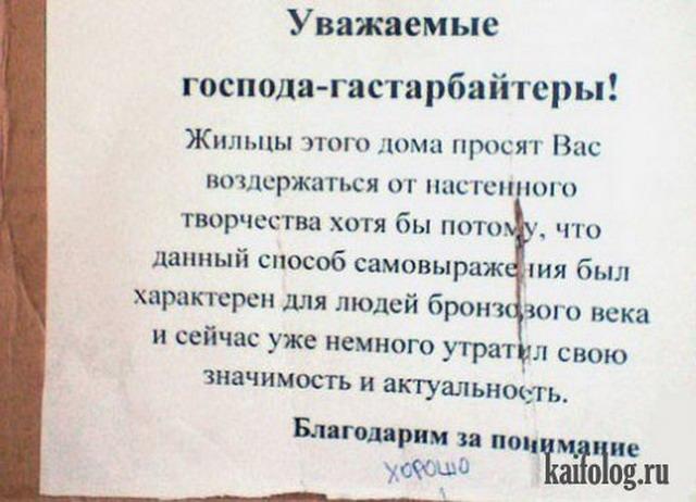 Чисто русские фото. Подборка-79 (100 фото)