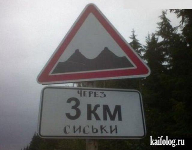 http://kaifolog.ru/uploads/posts/2010-12/thumbs/1291872056_037.jpg