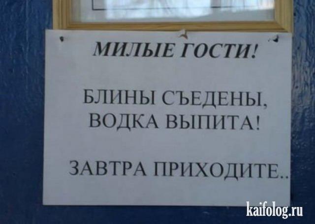 Чисто русские фото - 80 (95 фото)
