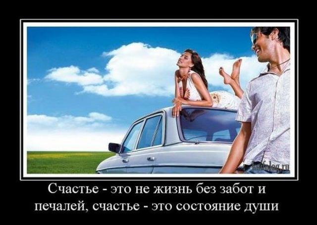 Демотиваторы-70 (40 фото)