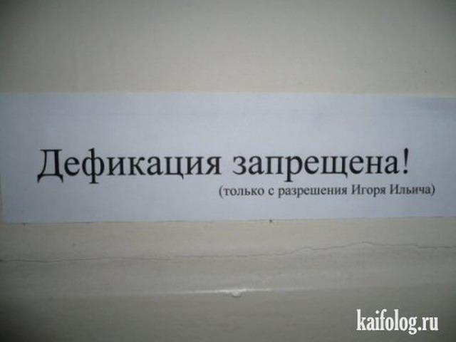 Чисто русские фото - 81 (90 фото)