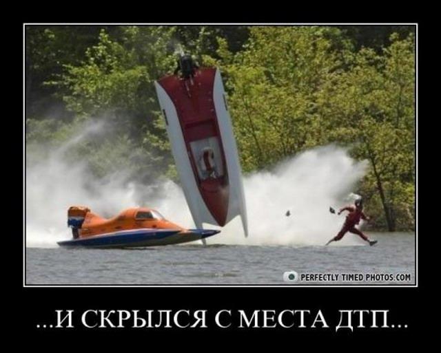 Лучшие демотиваторы 2010 года (75 фото)