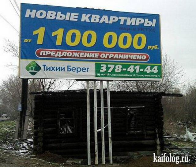 Чисто русские фото. Подборка-82 (90 фото + видео)