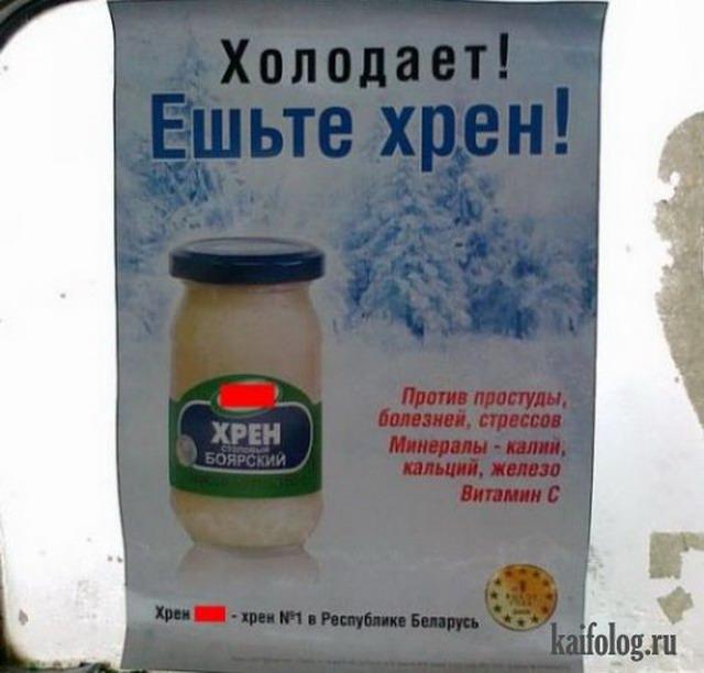 Фотоподборка недели (10 - 16 января 2011)