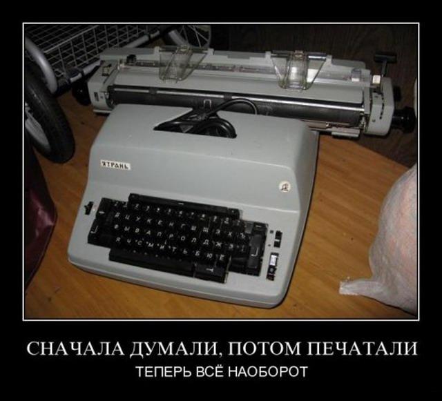 Демотиваторы-72 (35 фото)