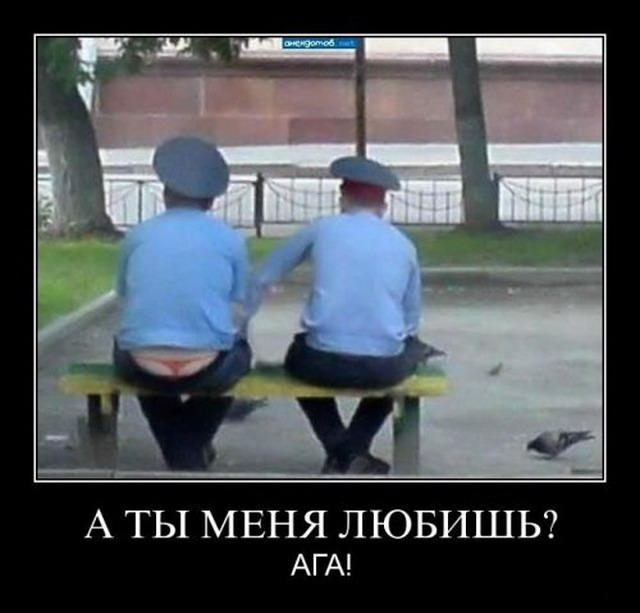 Чисто русские демотиваторы-44 (50 фото)