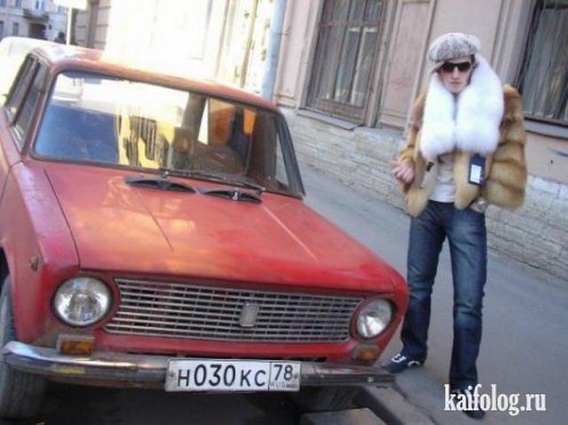 Русские приколы - 84 (90 фото)