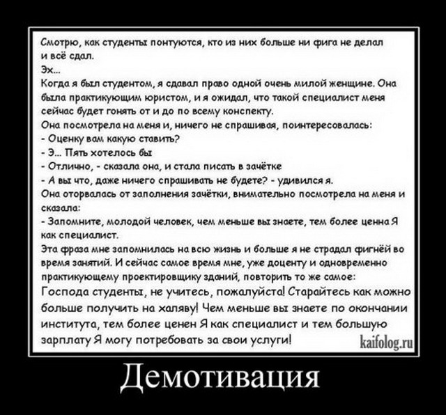 Чисто русские демотиваторы-47 (50 фото)