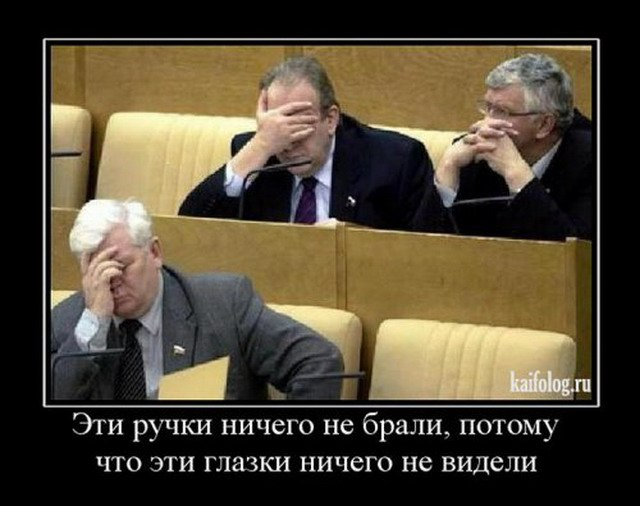 http://kaifolog.ru/uploads/posts/2011-02/thumbs/1297154161_096.jpg
