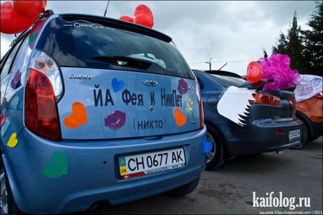 Фотоподборка недели (28 февраля - 6 марта 2011)