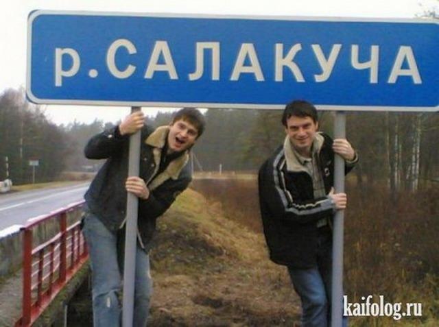 Русские фото - 88 (80 фото)