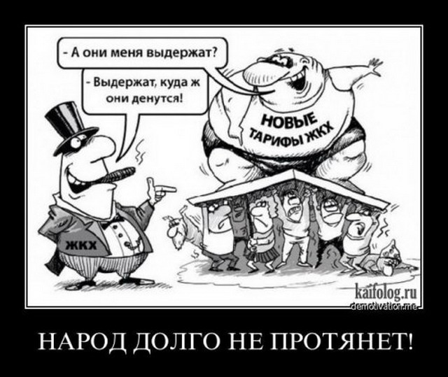 Чисто русские демотиваторы - 51 (50 фото)