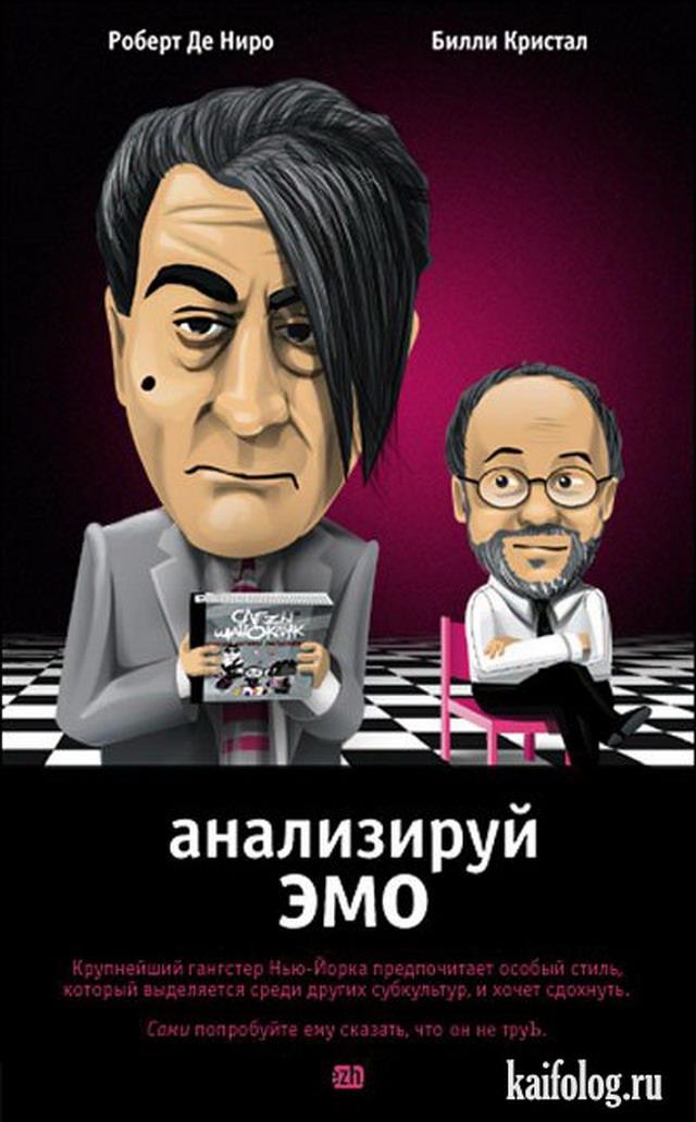 Позитив на пятницу. Афиши Егора Жгуна (20 работ)