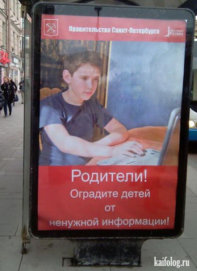 Чисто русские фото. Подборка-92 (95 фото)