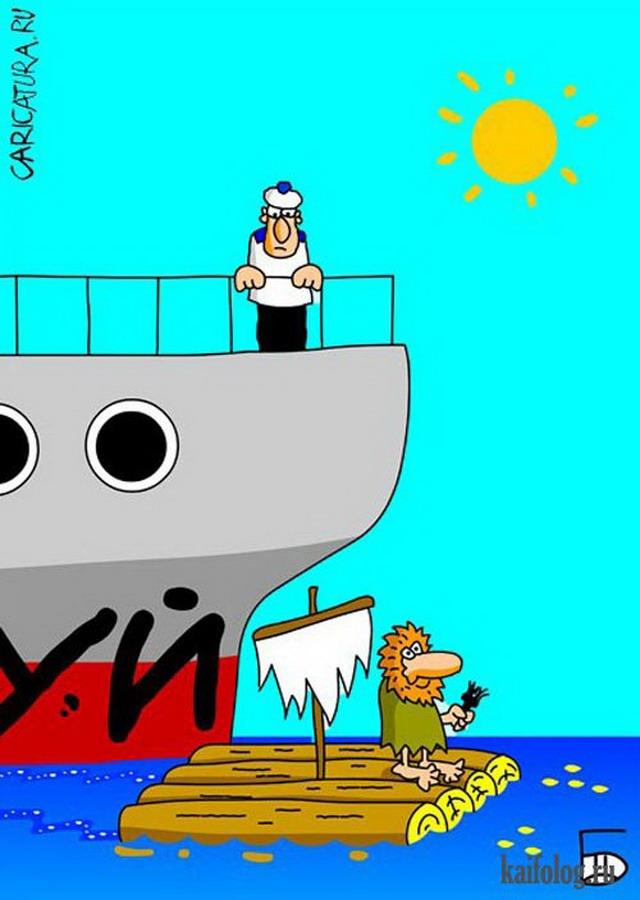 Забавные карикатуры (50 картинок)