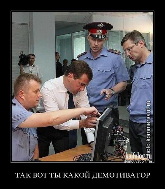 Чисто русские демотиваторы - 52 (45 фото)