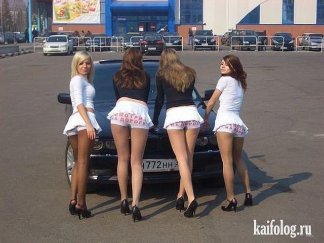 Чисто русские фото - 91 (105 фото)