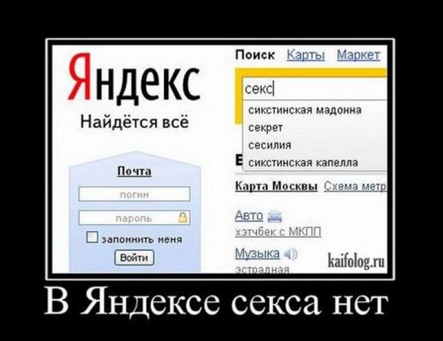 Чисто русские демотиваторы - 53 (60 фото)