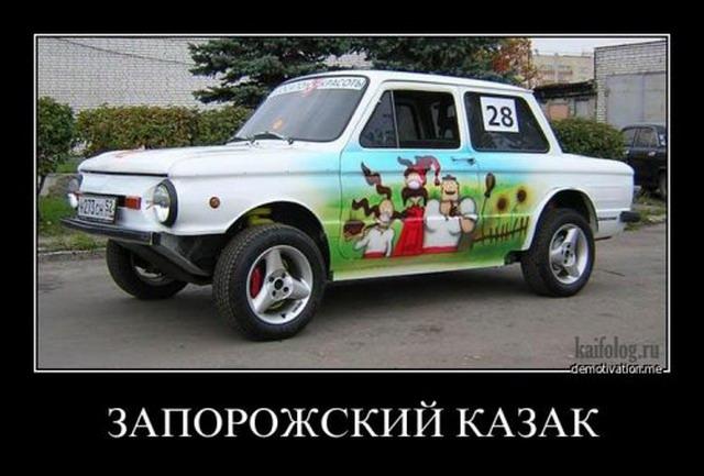 Чисто русские демотиваторы - 54 (55 фото)