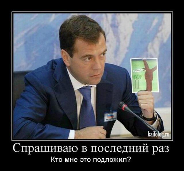 Чисто русские демотиваторы - 55 (50 фото)