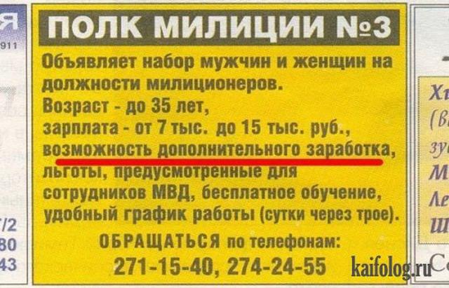 1303981959_022.jpg
