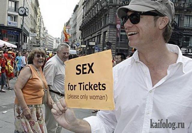 Фотоподборка недели (25 апреля - 1 мая 2011)
