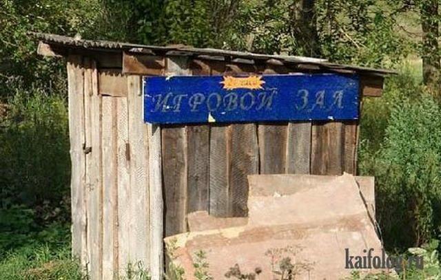 В Новоазовском районе российские наемники убили трех мирных граждан, - штаб АТО - Цензор.НЕТ 815