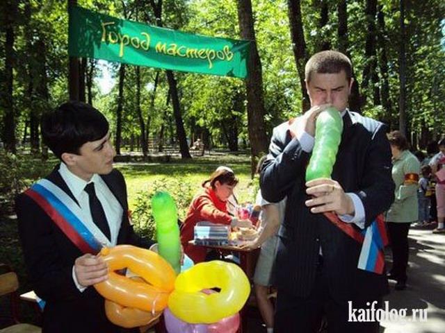 Последний звонок в школах России 2011 (50 фото)