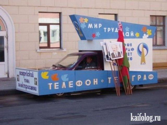 Русские - 95 (85 фото)
