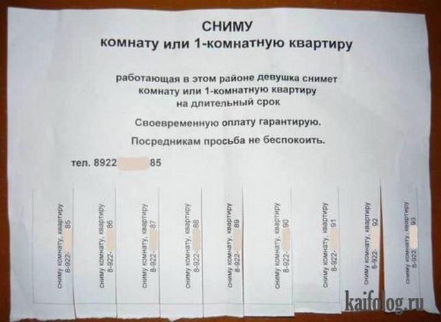 Фото про Россию - 96 (105 фото)