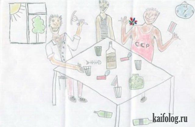 Взрослые рисунки детей (12 рисунков)