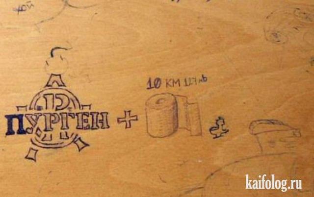 Рисунки и надписи на партах (40 фото)
