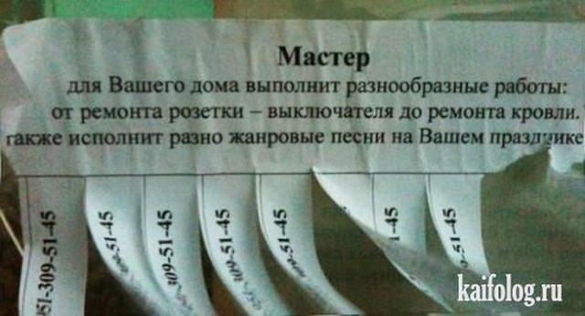 Русские фото - 98 (95 фото)