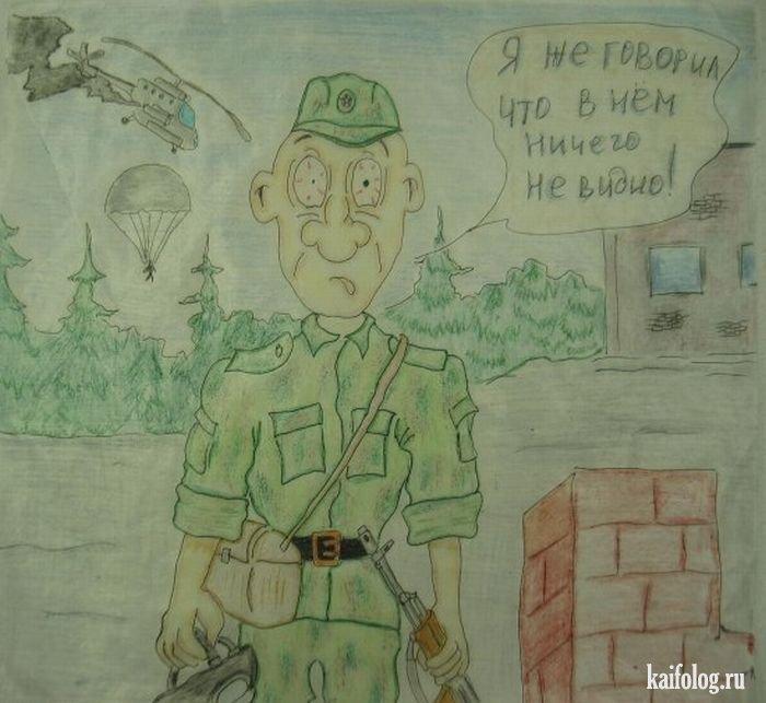 действия картинки плакатов про армию наличии все
