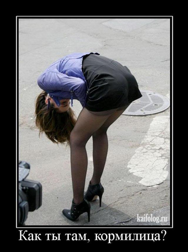 Украина как будто гомеля от проститутки Русь, и в таком. скачать гомеля холдем.  Снять проститутку в киеве, шлюхи...