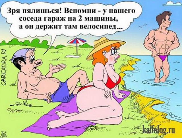 Прикольные карикатуры про лето (45 картинок)