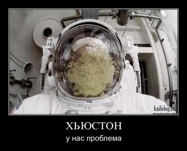 Демотиваторы - 89 (35 фото)