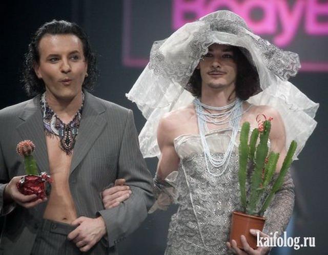 Смешные свадебные фото (45 фото)